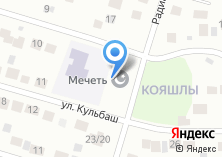 Компания «Мечеть на Кульбаш» на карте