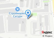Компания «Сатурн-Казань магазин строительных и отделочных материалов» на карте