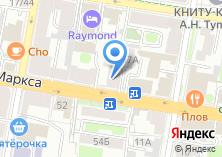 Компания «Золотые ножницы» на карте