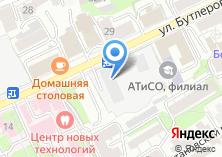 Компания «Строящийся жилой дом по ул. Бутлерова» на карте
