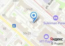 Компания «Лазерный центр Республики Татарстан» на карте