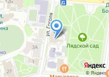 Компания «Государственный симфонический оркестр Республики Татарстан» на карте