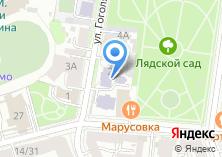 Компания «Казанское театральное училище» на карте