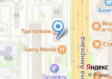 Компания «Казанская Риэлторская Компания» на карте