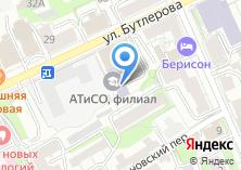 Компания «Волга СТ» на карте