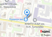 Компания «Магазин бижутерии на Большой Красной» на карте