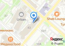 Компания «АвтоЮвелирЪ» на карте