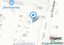 Компания «Поликлиника Городская клиническая больница №12» на карте