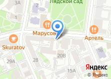 Компания «Музей Б.И. Урманче» на карте
