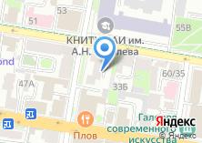 Компания «Копировальный центр на Гоголя» на карте