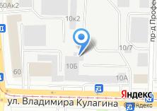 Компания «Автокласс» на карте