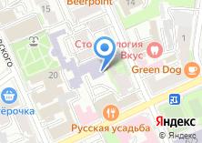 Компания «Городской центр образования взрослых» на карте