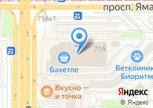 Компания «Дом красоты Оксаны Ситкиреевой» на карте