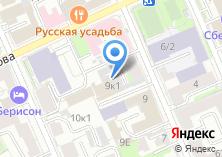 Компания «Учреждение по хозяйственному обслуживанию профсоюзов» на карте