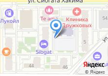 Компания «Строящийся жилой дом по ул. Сибгата Хакима» на карте