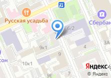 Компания «Оптимум» на карте