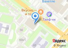Компания «ФотоКопиЦентр на Салимжанова» на карте