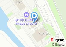 Компания «Центр гребных видов спорта» на карте