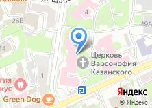 Компания «Клиника медицинского университета» на карте