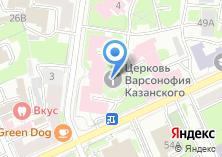 Компания «Казанское городское казачье общество волжских казаков» на карте