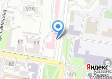 Компания «Казанский НИИ эпидемиологии и микробиологии» на карте