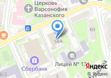 Компания «АвтоБеларусс» на карте
