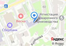 Компания «АО СМАРТС-КАЗАНЬ» на карте