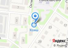 Компания «Кояш» на карте
