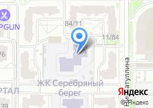 Компания «Детский сад №117 Росинка» на карте