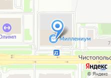 Компания «Мистер Клин» на карте