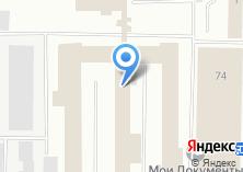 Компания «Алан Аш» на карте