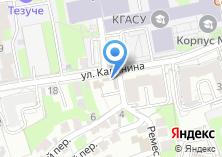 Компания «Продуктовый магазин на Калинина» на карте