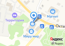 Компания «Дом кулинарии» на карте