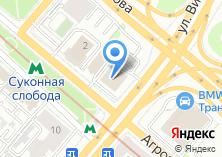Компания «Дирекция по строительству подземных транспортных сооружений» на карте