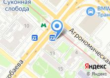 Компания «Магазин печатой продукции на Агрономической» на карте