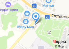 Компания «Harust» на карте