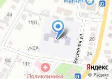 Компания «Детский сад №139 Рябинка» на карте