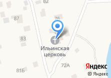Компания «Храм Святого пророка Илии» на карте