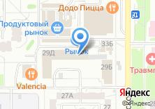 Компания «Адвокатский центр Ново-Савиновского района» на карте