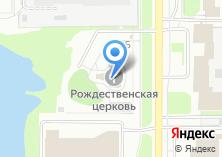 Компания «Храм Рождества Христова Казанской Епархии» на карте