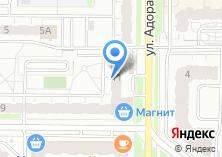 Компания «Магазин печатной продукции на ул. Адоратского» на карте