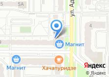 Компания «Адоратского-11» на карте