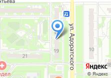 Компания «Erfolg Company» на карте