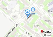 Компания «ЖКХ Приволжского района» на карте