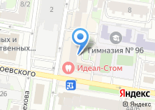Компания «Татагропромстрой» на карте