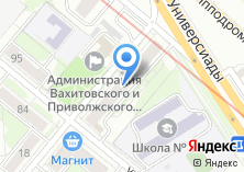 Компания «ЭФФЕКТИВНЫЕ РЕШЕНИЯ» на карте