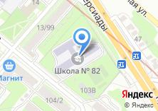 Компания «Национальный союз каратэ Республики Татарстан» на карте