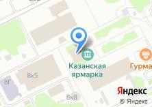 Компания «Манго-Плюс» на карте
