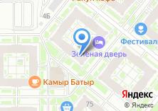 Компания «Ипотека элит» на карте