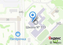 Компания «Гимназия №13 с татарским языком обучения» на карте